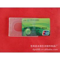 防刮卡套 防磨卡套 防消磁卡套 便携公交卡套 防磁防折防刮保护卡