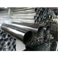 供应江门市新会区168*3.0厚304不锈钢圆管 国标8个镍18个铬 佛山厂家直销