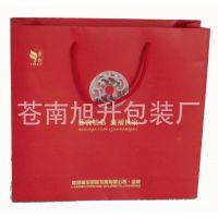 【印刷加工】优质公司产品包装袋  企业宣传纸袋 广告纸袋 手提袋