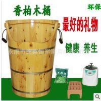 蒸脚桶 蒸汽按摩熏脚桶 泡脚桶 中药熏蒸桶 泡脚桶 足浴桶