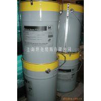 供应密封件专用装配油膏