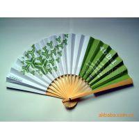 折扇.纸折扇.竹纸折扇(按客人要求生产.厂价直销)