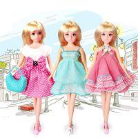 【网上城】玩具批发 乐吉儿 H39A 时尚芭比娃娃 过家家玩具
