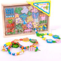 儿童积木益智 早教宝宝穿珠子穿线彩蝶花朵1-2-3-4岁串珠穿绳玩具