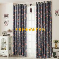 柯桥厂家直销新款环保窗帘布客厅卧室单双面印花遮光布料批发