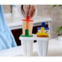 厂价直销DIY家庭自制雪糕模具创意无毒安全四色冰棍制冰模盒批发