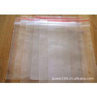 惠阳沙田地区优惠供应透明PE/PO胶袋骨袋 可按需求定制尺寸