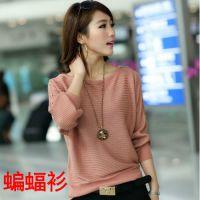 韩版女士毛衣 蝙蝠衫 丝光棉针织衫 2013新款 女士针织衫 打底衫