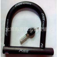 好汉 U型锁抗液压剪20T自行车锁防盗锁山地车锁摩托车锁电动车锁