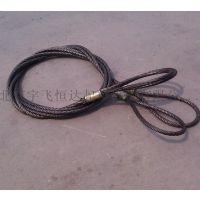 提升设备钢丝绳绳套吊装索具/压制插编钢丝绳吊夹具/