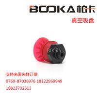 台湾BOOKA柏卡 软袋抓取真空吸盘 食品袋成品包装袋抓取吸盘