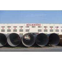 供应专业生产无缝钢管 防腐钢管