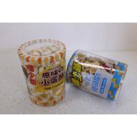 国内加盟品牌yuki进口食品