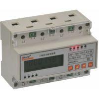 安科瑞直销DTSF1352导轨式三相电能表厂家直销021-69156957