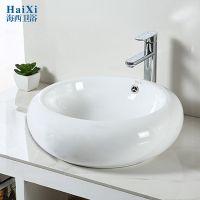 海西卫浴 高档陶瓷艺术盆洗脸盆 抗菌防污艺术盆 台上洗手盆面盆台盆