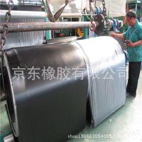 现货大量供应绝缘橡胶板 3-5mm优质绝缘橡胶板