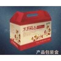 印刷礼盒、包装盒、精装盒、纸箱、纸盒等