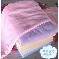母婴厂家 简莎生态棉浴巾 婴儿浴巾批发 70*140 生产