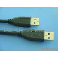 3.0连接线 数据线 USB AM/AM  UL2725每秒4.8Gb的传输速度