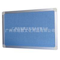123*280cm 环保教学软木板水松板钉子板布面板插钉留言板