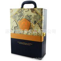 深圳工厂 高端定制 包装盒 双支酒盒 皮包装盒 红酒包装盒 礼品盒