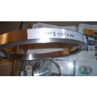 日本进口SUS631 SUS631带 631刀带 631特殊不锈钢价格