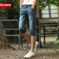 新塘牛仔厂 韩版男式牛仔七分裤批发男牛仔裤免费代理加盟牛仔裤