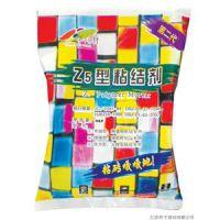 青岛陶瓷砖粘结剂价格