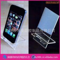亚克力手机展示架电子产品展示架有机玻璃工艺品展示架手机架