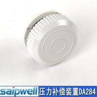 供应DA284压力补偿装置 机柜用气密装置配电柜内部气压调节装置