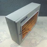 明装PZ30 10回路照明配电箱布线箱漏电断路开关专用箱空开箱加厚