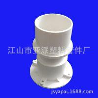 江山亚派 PVC排水管件50 防水预埋直接 套筒卫生间刚性塑料配件