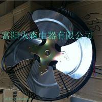 火森供应南京YY95-100冷干机电机 吸干机风机电机