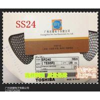 特价出售SS24贴片二极管SR240 SMA