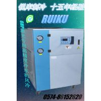 宁波锐库冷水机专业生产厂家 直供GRK-06ACH激光专用高精度冷水机风冷