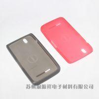 厂家批发手机套 多种型号多种规格 多色可选 价格实惠
