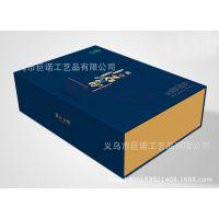 霍山石斛PU皮盒包装 仙草包装厂家直供 包装工厂