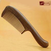 梳子木料保健美容批发新款精品1-24A天然绿檀合木梳 檀香木梳子