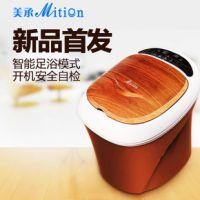 Mition/美承WG25DA智能足浴盆 全自动按摩 电动加热洗脚盆 8.3KG