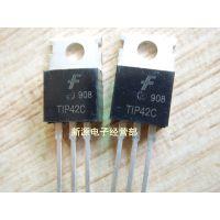 TIP42C 三极管 TO-220 全新 达林顿 晶体管 TIP42 42C T1P42