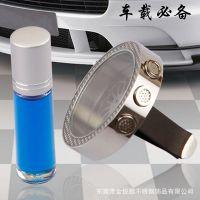 汽车用品 精致汽车室内挂摆饰物 汽车风口香水瓶厂家直销一件代发
