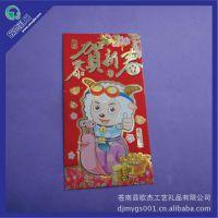 定制OJ-093工艺卡通利是封红包婚庆用品高档烫金恭贺新春红包袋