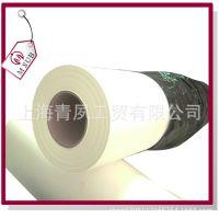 现货质量稳定热升华转印纸 陶瓷涤纶服装专用纸 厂家大量批发