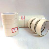 皱纹纸 耐高温胶带 和纸美纹纸 胶带 生产厂家 半成品,遮蔽装潢
