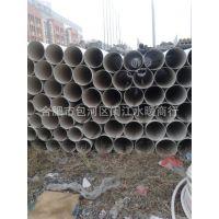 供应大口径PVC排水管200*3.5
