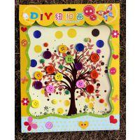 儿童DIY扣子画  亲子手工制作材料包 纽扣画粘贴画 幼儿益智玩具