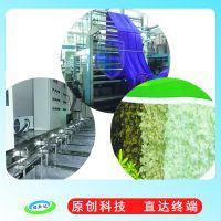 化机浆渗透剂3# 化学机械浆渗透剂