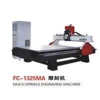 供应 数控雕刻机仿形镂铣机仿形车床镂铣机机床容安机(图)