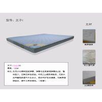 十大床垫品牌 乳胶床垫 时尚床垫 CBD床垫 儿童床垫