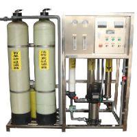 青州新源去离子水设备